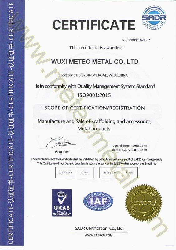 Metec ISO9001